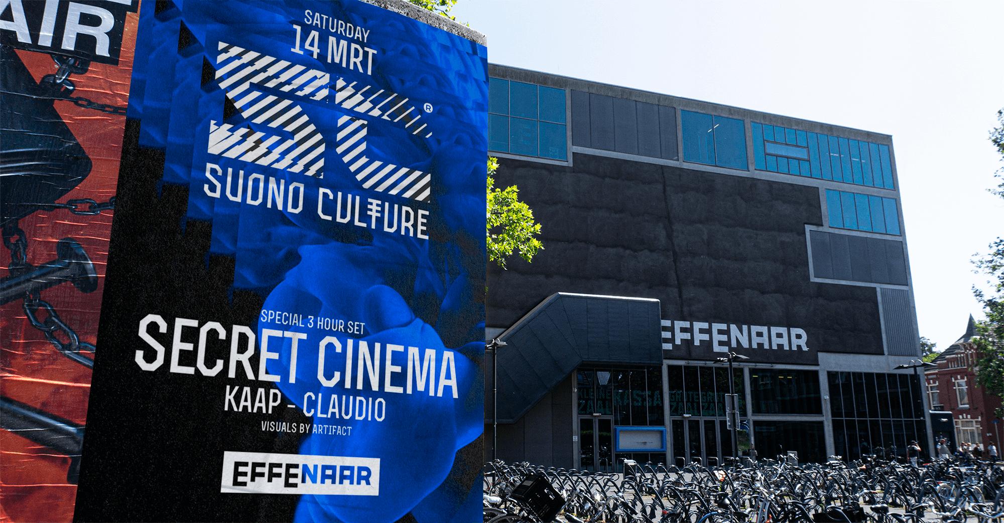 Suono-Culture-Secret-Cinema-2